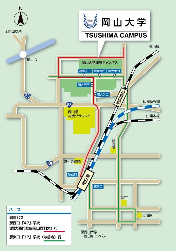津島キャンパスアクセスマップ