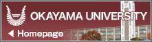Okayama University Top page