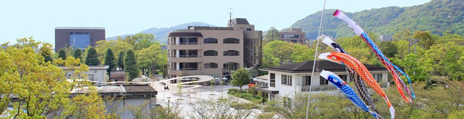 国立大学法人岡山大学