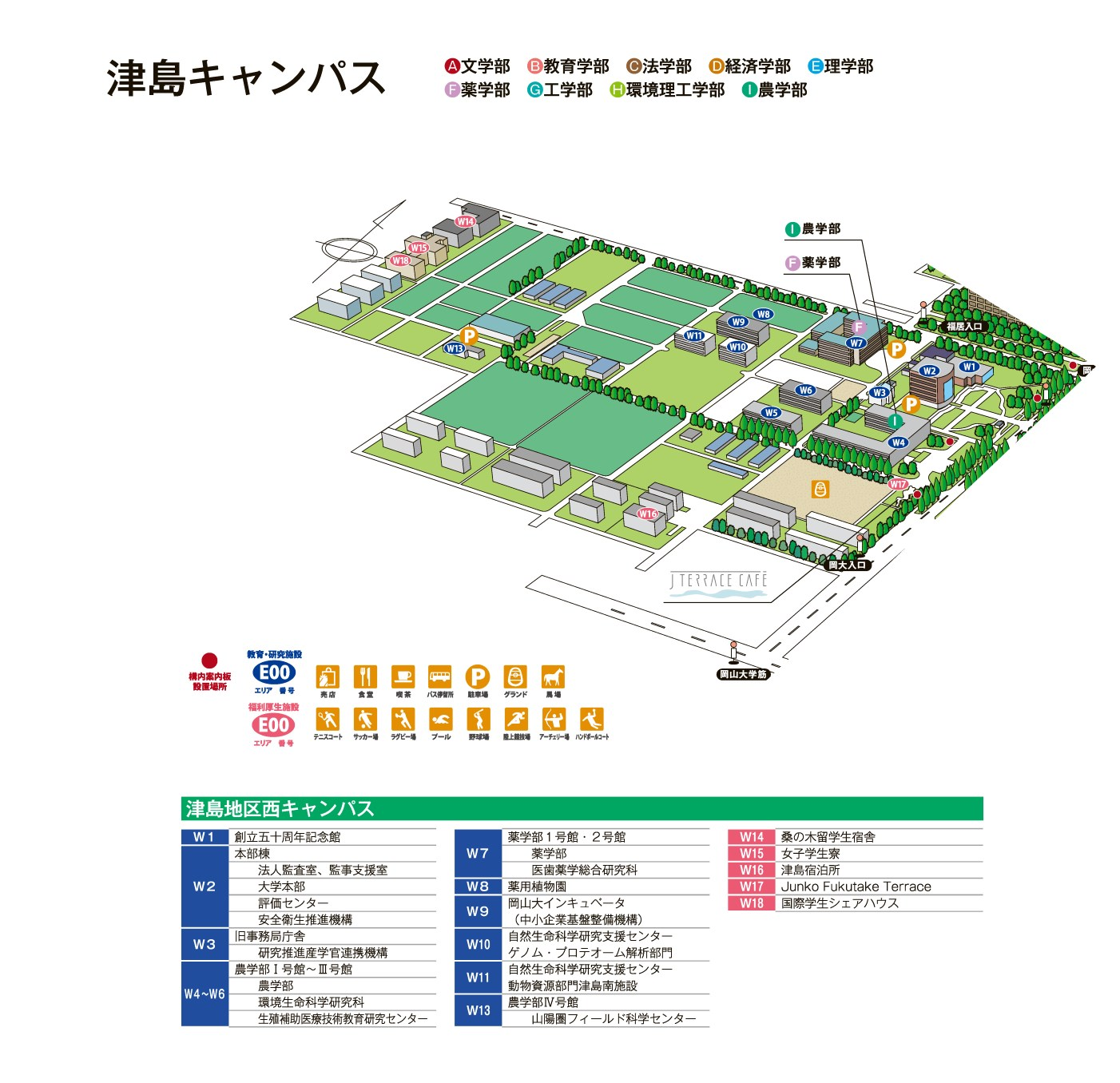 Tsushima Campus Map(West)