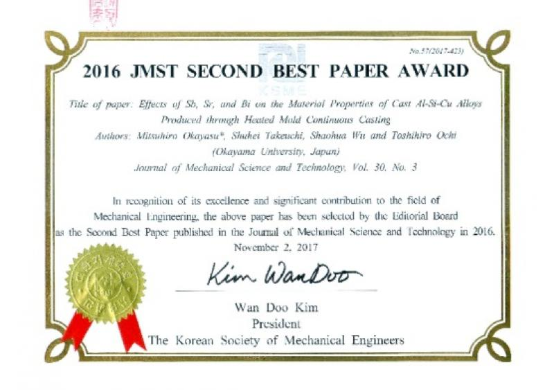 prof okayasu and former students receive a best paper award from an